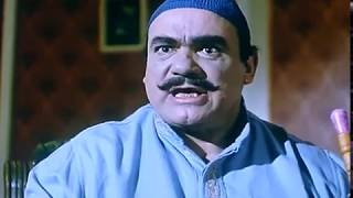 اغاني طرب MP3 مقطع مضحك من فيلم الراقصه والطبال المعلم ابو الهدد هد نص مصر تحميل MP3