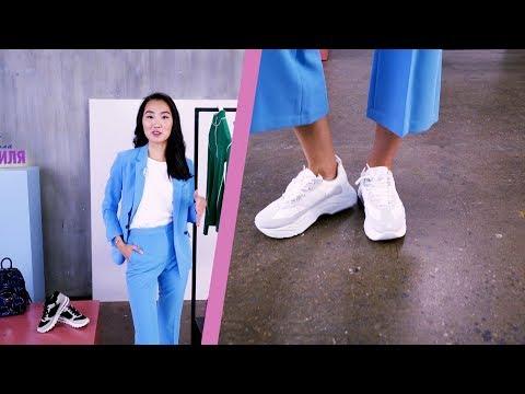 Модная обувь этой осени: «Правила стиля» с главным редактором Glamour Иляной Эрднеевой