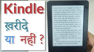 KindleReview-Shouldyoubuyitornot??-Hindi