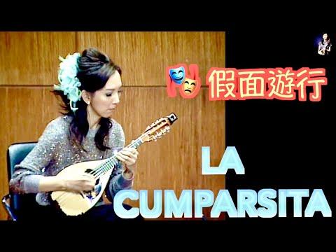 La Cumparsita - Mandolin : ZiHan  Chen (yahui Chen)& Guitar : YunChang Dong