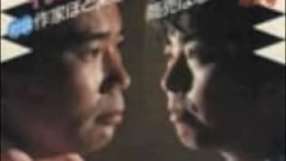 爆笑問題村上龍太田光「芥川賞選考について」