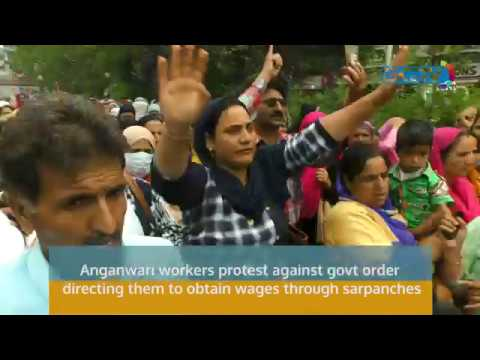 Anganwari workers protest against govt order directing them to obtain wages through sarpanches