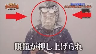 LE ZAP PRANK : ÉPISODE 33 (SPÉCIAL JAPON)