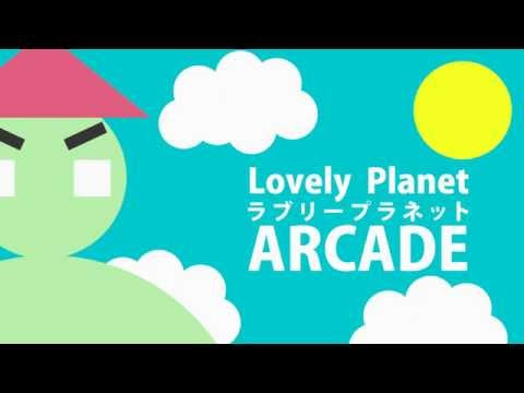 Lovely Planet Arcade Trailer thumbnail