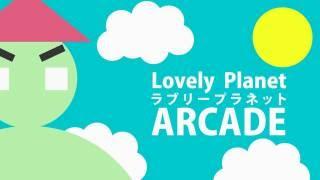 videó Lovely Planet Arcade
