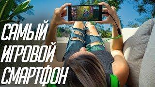 Самый игровой смартфон в мире!