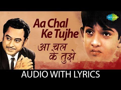 Aa Chal Ke Tujhe with Lyrics   आ चल के तुझे के बोल   Door Gagan Ki Chhaon Mein