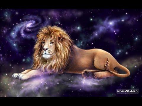 Гороскоп на 2016 год от василисы володиной для льва