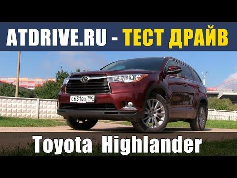 Toyota - Цены, комплектации, фото и технические ...