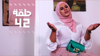 اغاني طرب MP3 Youssef Ouzellal - FATEMA ETTAWIL | EP 42 | يوسف أوزلال - فاطمة التاويل تحميل MP3
