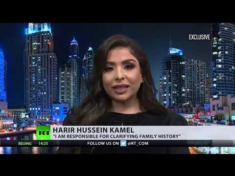 Exclusive: Saddam Hussein's granddaughter speaks to RT (PROMO)