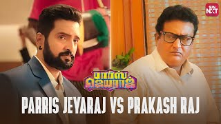Parris Jeyaraj vs Prakash Raj   Tamil   Super Hit Comedy Movie   Santhanam   Full Movie on SUN NXT
