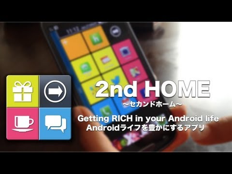 Video of 2ndHOME Launcher
