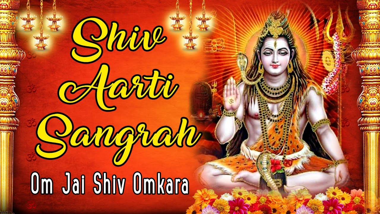 Lord Shiva Aarti Hindi lyrics