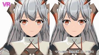 Saria  - (Arknights) - 【VR】Arknights Saria