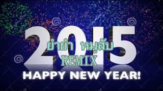С Новым годом   2015 Музыка Онлайн