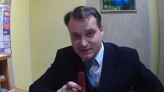 Новости по моим делам о паспорте СССР