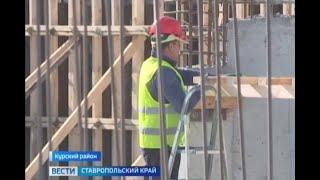 Детсад за 224 миллиона рублей строят в селе на Ставрополье