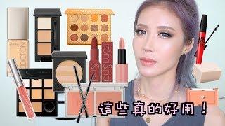 Celeste Wu 大沛 | 2019年7月愛用品