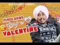 Valentine Day Special | PENDU BAWA| ZAZBAT| AK RANA |LATEST PUNJABI SONG|