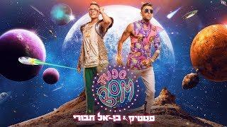 למה המוזיקה הישראלי החדשה כלכך חרא לעומת בחו'ל