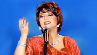 تحميل اغاني نوال الكويتية - من عيوني HD حفل هلا فبراير 2002 MP3