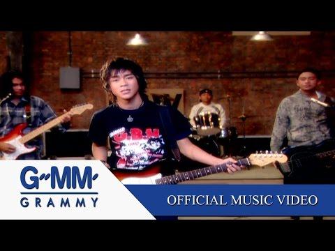 """เนื้อเพลง""""คนเจียมตัว (Kon Jiam Dtua)"""" by So Cool"""