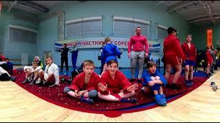 Video 360. Соревнования по САМБО. Тюмень