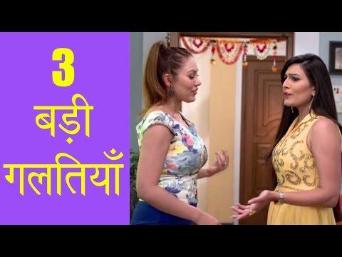 3 Big Mistakes in TMKOC - Ratnavali's Lockets