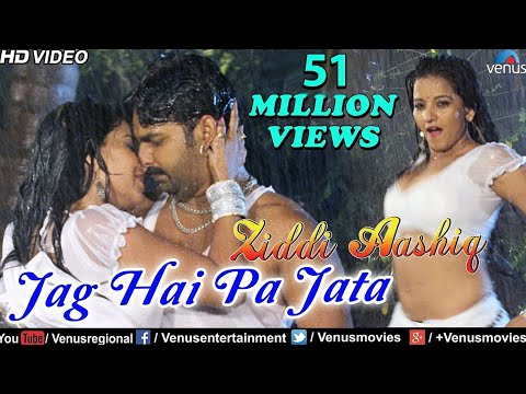 Download Monalisa का ऐसा गाना नहीं देखा होगा 2017 - Jag Hai Pa Jata | Ziddi Aashiq | Pawan Singh HD Mp4 3GP Video and MP3