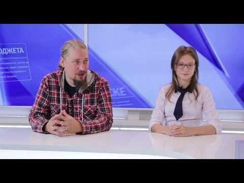 25.09.2019 Интервью / Дмитрий Иванов и Полина Зарвигорова