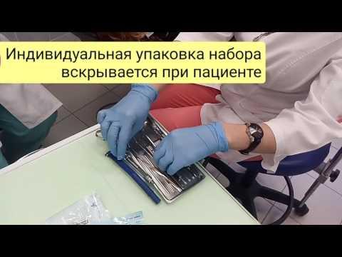 Лечение гепатита с керосином с грецкими орехами видео