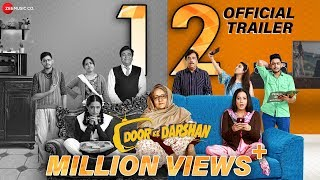 Doordarshan - Official Trailer