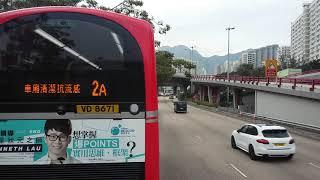 Hong Kong Bus Cityflyer 6834 @ A22 城巴機場快線 Alexander Dennis Enviro500 MMC New Facelift 藍田站 機場地面運輸中心