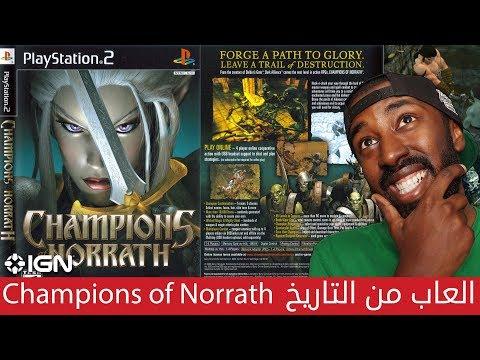 ألعاب من التاريخ: Champions Of Norrath