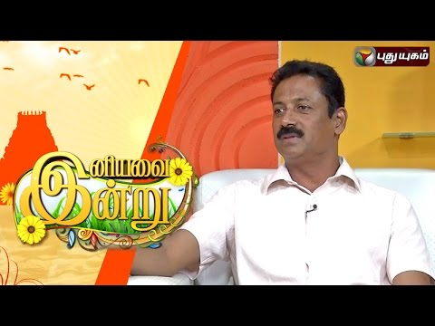 Learn-to-Swim-Day-in-Iniyavai-Indru--21-05-2016-I-Puthuyugam-TV