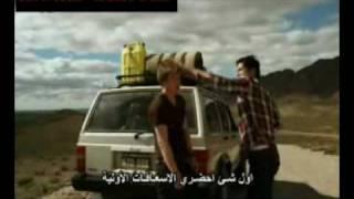 Road Kill Part الفيلم مترجم  1