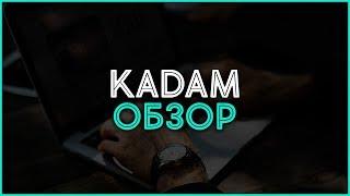 Заработок в Интернете на Kadam.Net