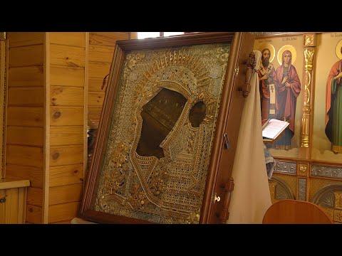 В Чимеево почтили главную святыню Зауралья