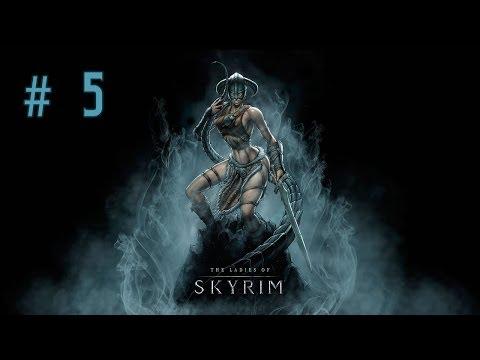 Девичье прохождение игры The Elder Scrolls V: Skyrim. Часть 5.