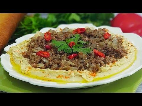 Хумус /Хумус рецепты  /Хумус из нута с  фаршем /Checkpea with ground meat