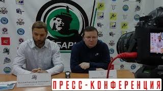 Пресс- конференция по итогам матчей «Бейбарыс» - «Ertis». (18.11.18)