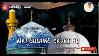 Khwaja Garib Nawaz Qawwali Status|Ajmer Meri Manzil Baghdad Hai|Qawwali Status|Baghad Sharif Status