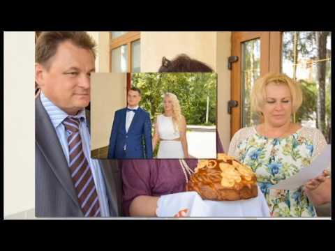Илюше и Ксюше на ситцевую свадьбу 29 07 2016