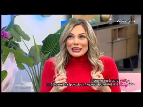 Το χορευτικό της Ευξείνου Λέσχης Ποντίων Ηρακλείου Κρήτης στο ΚΡΗΤΗ TV