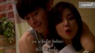 [THAI-SUB] Melody Day - Sweetly Lalala (I Hear Your Voice OST)