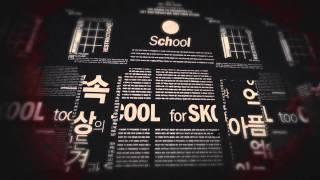 BTS - Intro: 2 Cool 4 Skool