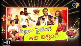Jabardasth | 6th June 2019    | Full Episode | ETV Telugu