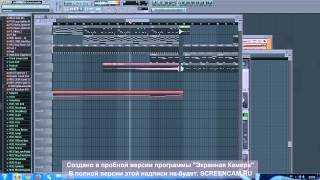 FL Studio Remake: Afrojack - Dynamite ft. Snoop Dogg +FLP