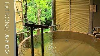 修善寺温泉湯回廊菊屋|文豪も滞在した温泉宿で趣ある旅を